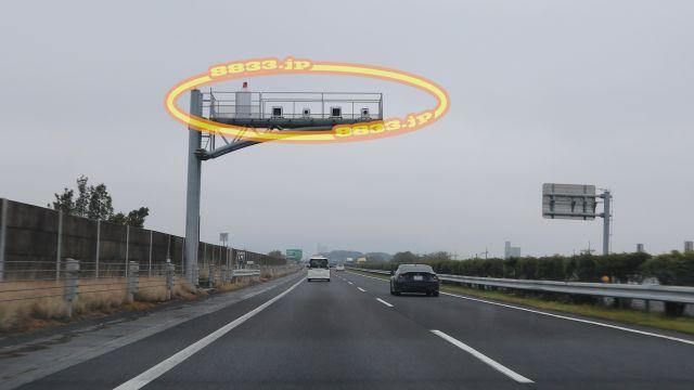 香川県 高松自動車道 オービス