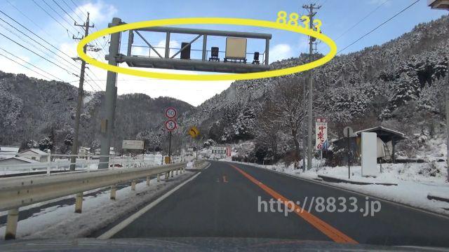 長野県 国道19号線(中山道 オービス