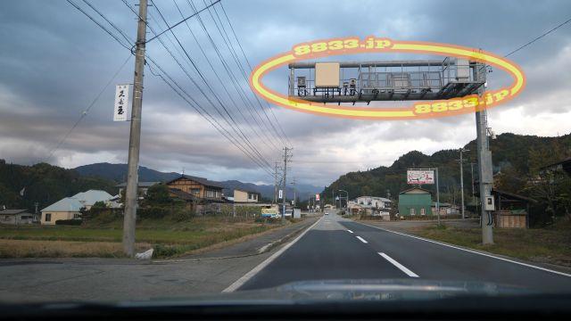 岐阜県 国道158号線 オービス