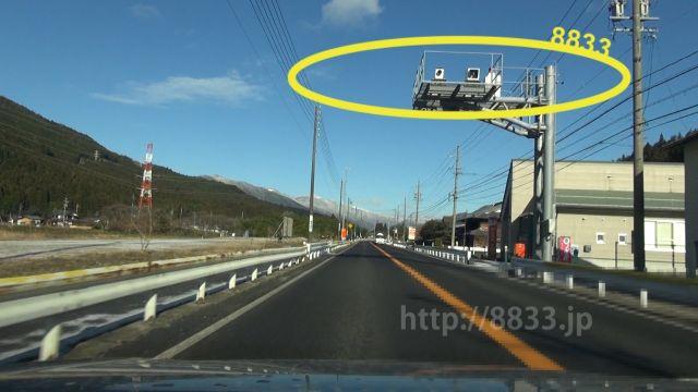 岐阜県 国道41号線(益田街道) オービス