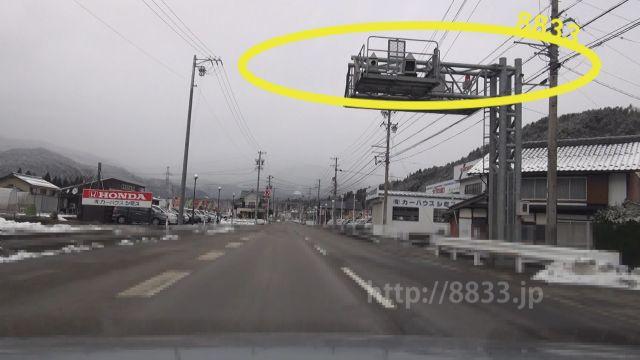 岐阜県 国道156号線(越前街道 オービス