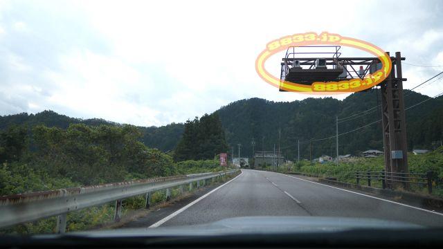 岐阜県 国道156号線 オービス