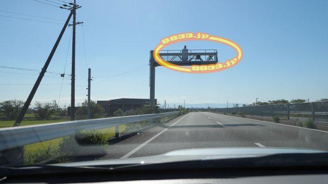 愛知県 国道41号線 オービス
