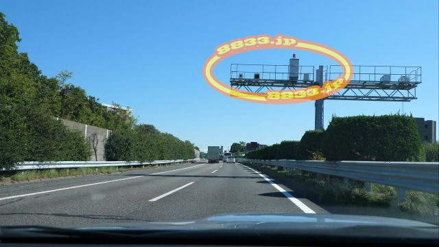 愛知県 東名高速道路 オービス