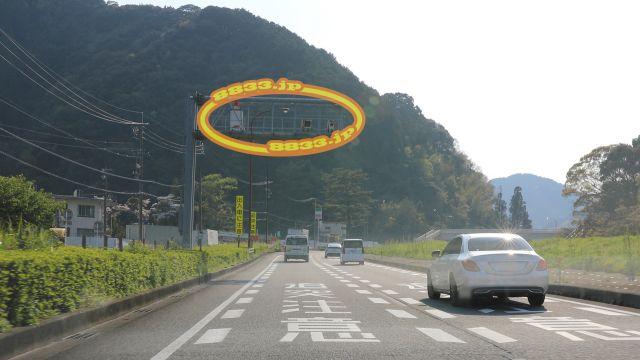 静岡県 国道1号線(東海道) オービス