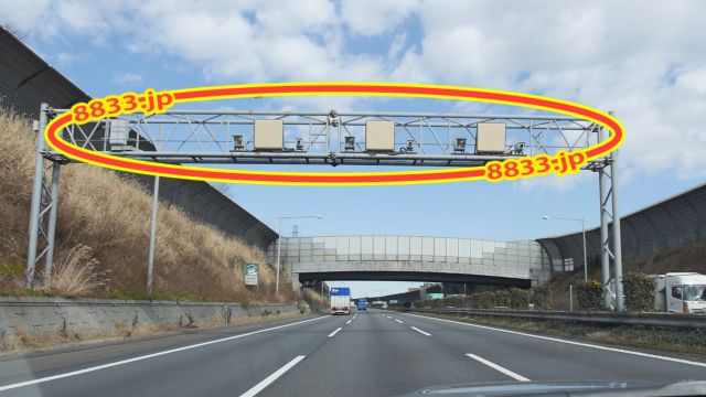 神奈川県 東名高速道路 オービス