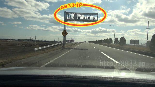 三重県 国道23号線(伊勢街道) オービス