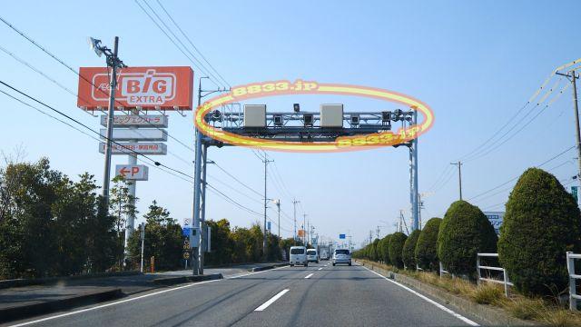 三重県 国道23号線(伊勢街道 オービス
