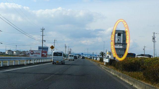 三重県 国道23号線(南勢バイパス オービス