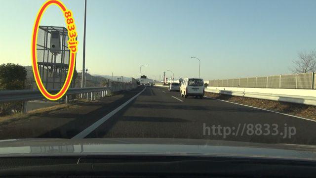 和歌山県 阪和自動車道 オービス