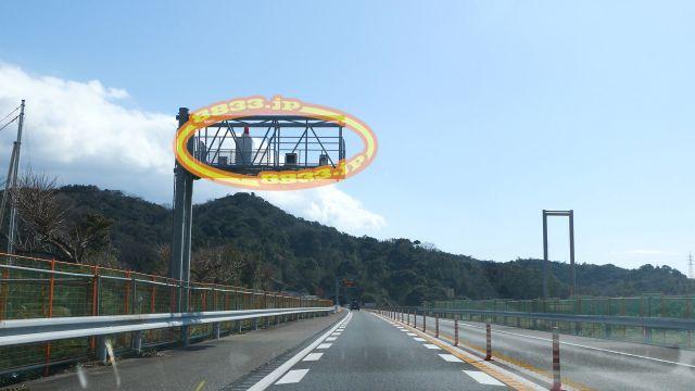 和歌山県 湯浅御坊道路 オービス