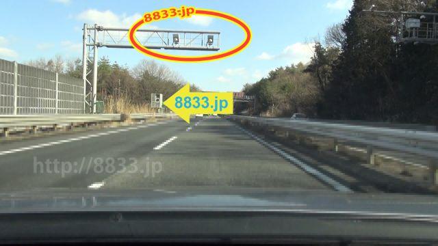 奈良県 国道25号線(名阪国道) オービス