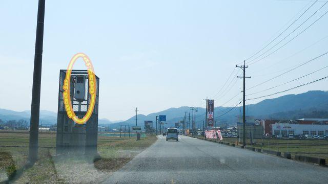 三重県 国道165号線 オービス