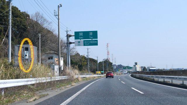 三重県 国道25号線(名阪国道) オービス
