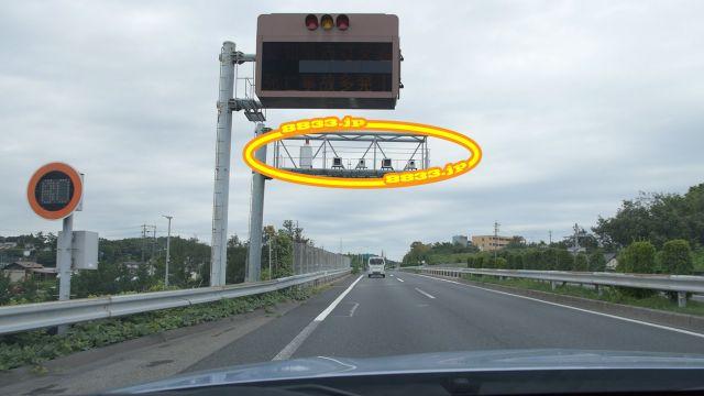 愛知県 知多半島道路 オービス
