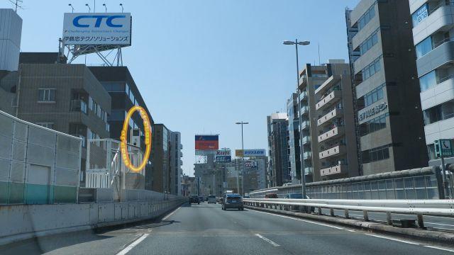 東京都 首都高速3号渋谷線 オービス