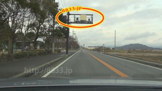滋賀県 県道25号線(湖岸道路) オービス