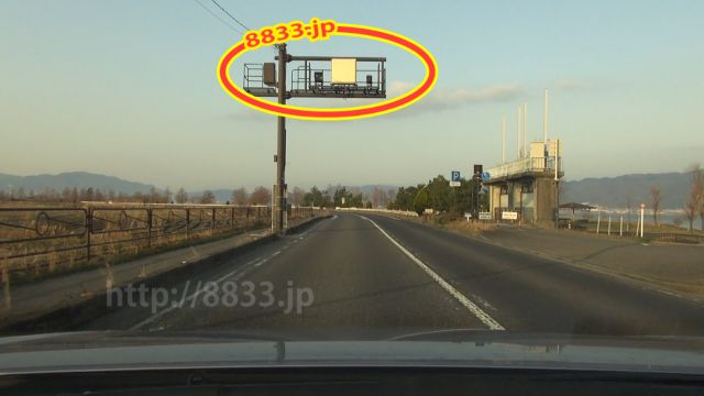 滋賀県 県道559号線(湖岸道路) オービス