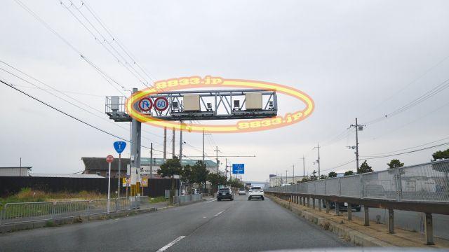 京都府 国道1号線(京阪国道) オービス