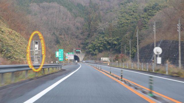 鳥取県 米子自動車道 オービス