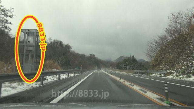 島根県 浜田自動車道 オービス