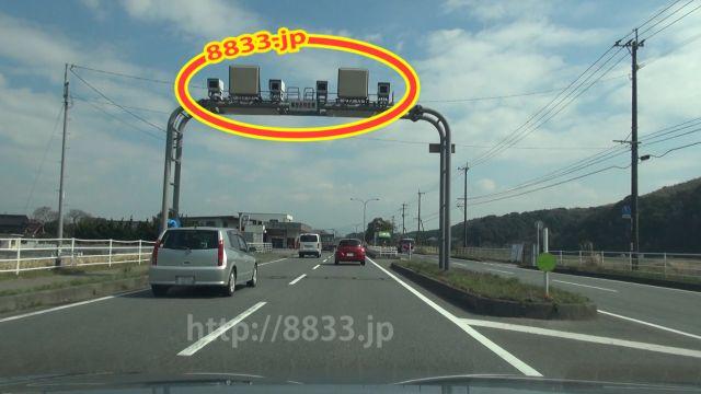 福岡県 国道200号線 オービス