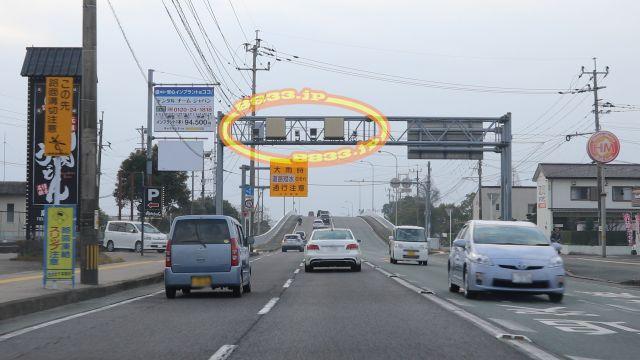 佐賀県 県道17号線 オービス