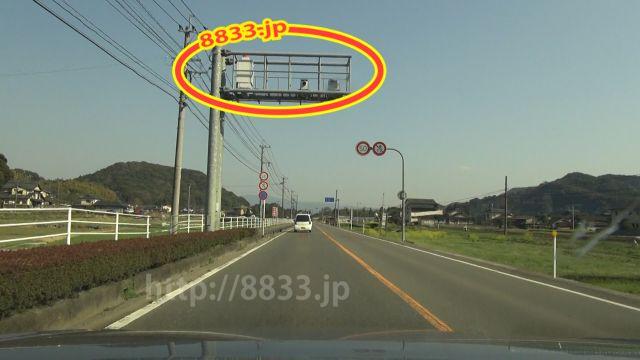 熊本県 国道219号線(人吉街道) オービス