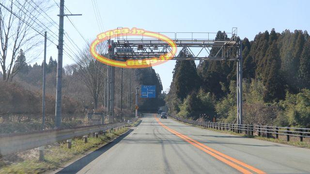 熊本県 国道57号線(豊後街道) オービス