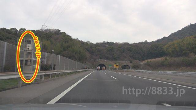 山口県 山陽自動車道 オービス