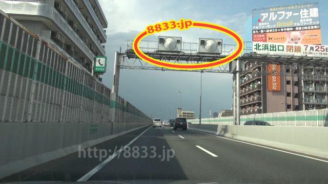 大阪府 阪神高速14号松原線 オービス