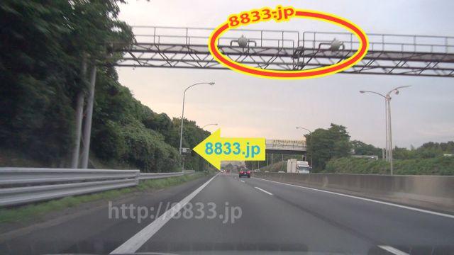 大阪府 名神高速道路 オービス