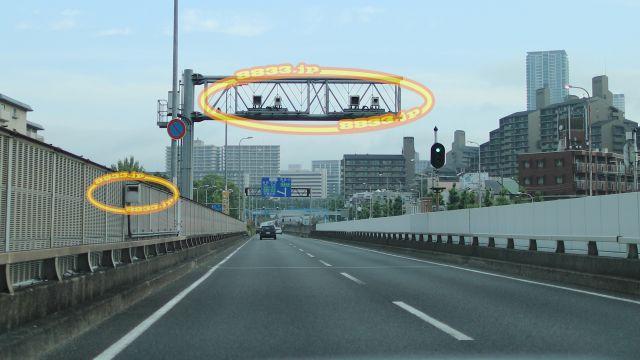 大阪府 国道423号線(新御堂筋) オービス