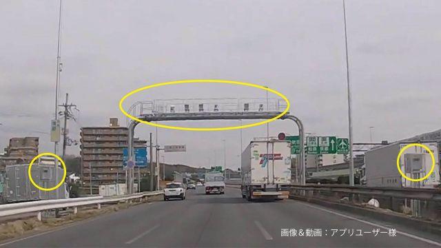 大阪府 府道2号線(中央環状線) オービス