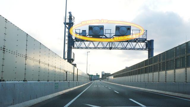 大阪府 阪神高速16号大阪港線 オービス