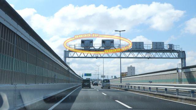 大阪府 阪神高速15号堺線 オービス