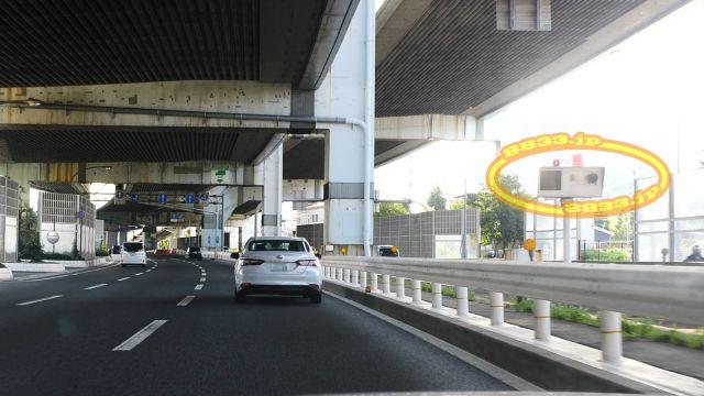 兵庫県 国道43号線 オービス