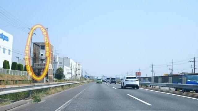兵庫県 国道2号線(加古川バイパス) オービス