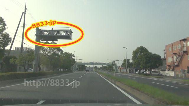 兵庫県 国道250号線 オービス