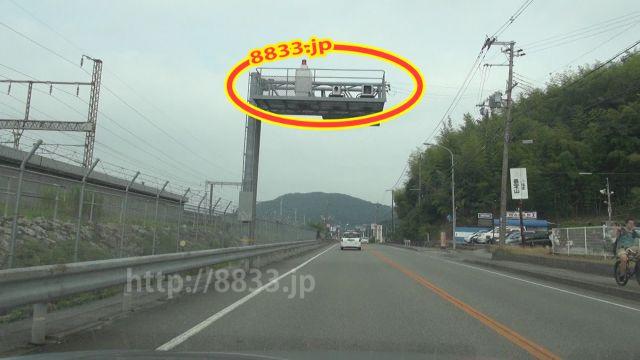 兵庫県 国道179号線 オービス