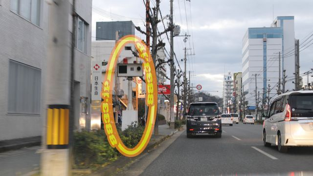 兵庫県 姫路駅北西の一方通行 オービス