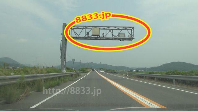 岡山県 県道397号線(岡山ブルーライン) オービス