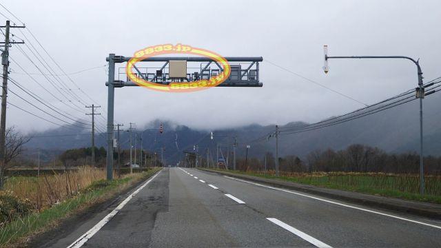 北海道 国道274号線(穂別国道) オービス