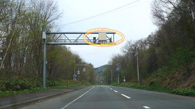 北海道 国道38号線(芦別国道) オービス