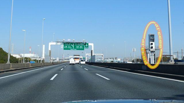 千葉県 首都高速湾岸線 オービス