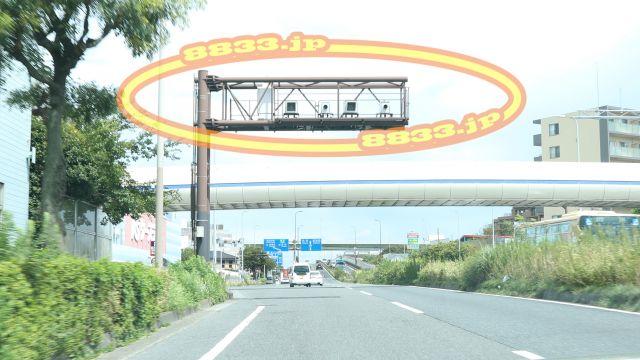 東京都 国道246号線(厚木街道) オービス