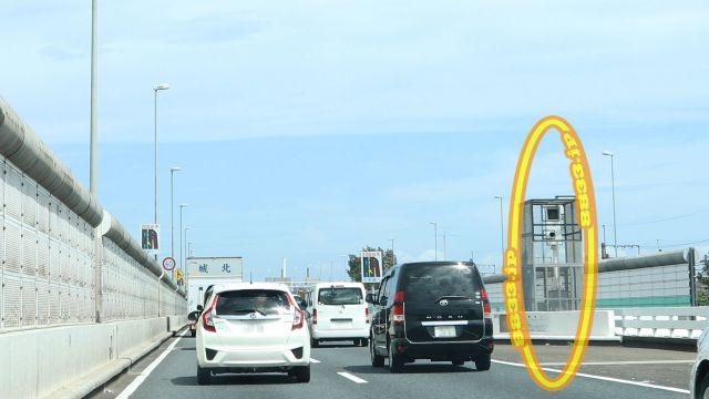 神奈川県 首都高速神奈川1号横羽線 オービス
