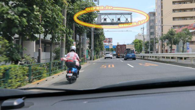 東京都 都道318号線(環7通り) オービス
