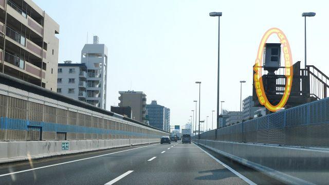 兵庫県 阪神高速3号神戸線 オービス