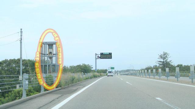 石川県 のと里山海道(無料区間) オービス